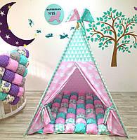 Вигвам розовый для девочки Совы. Шалаш. Игровой домик. Детская палатка