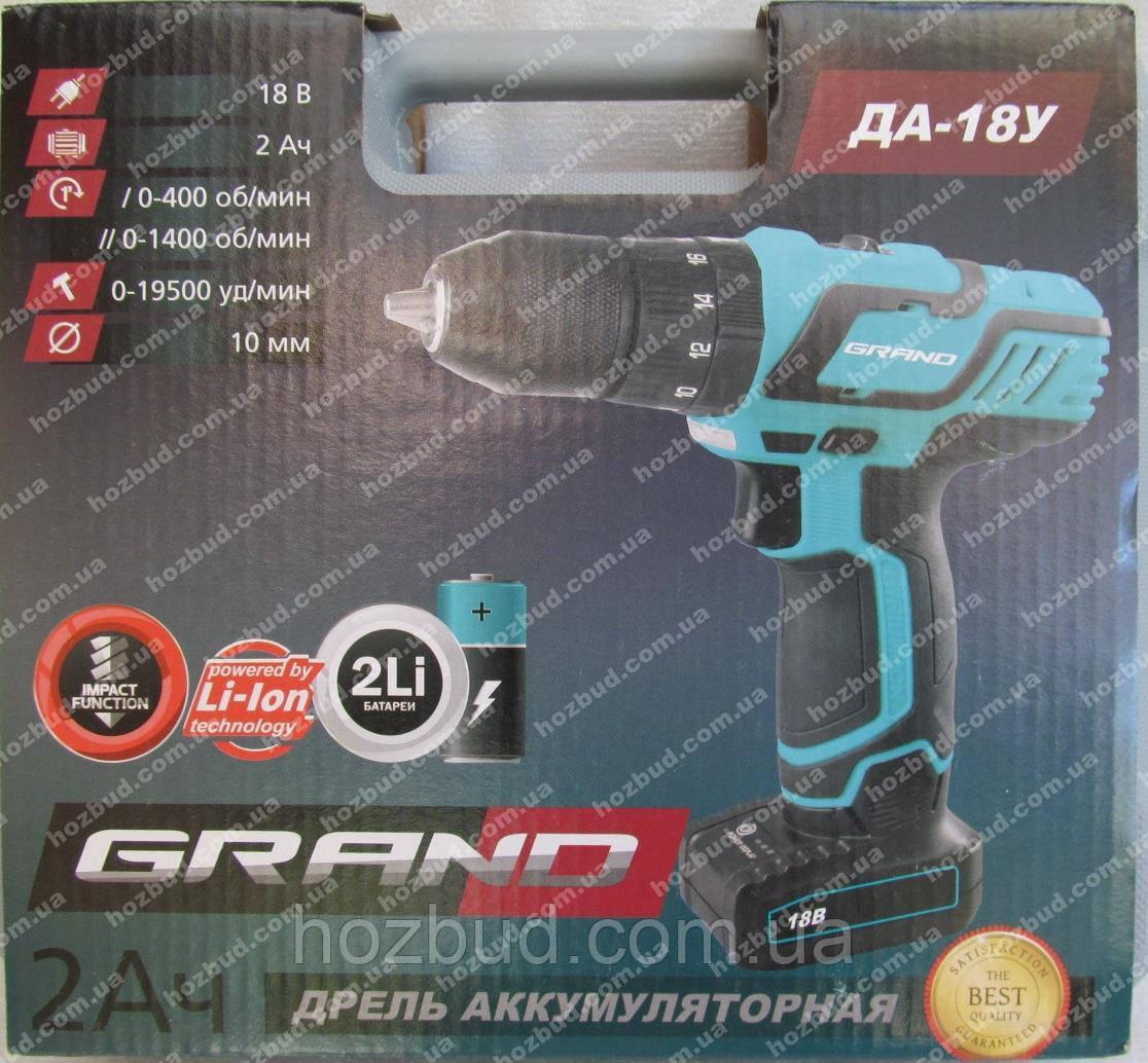 Шуруповерт аккумуляторный GRAND ДА-18У