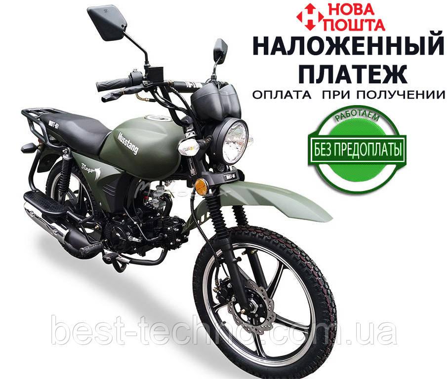 MUSSTANG МТ125 DINGO (2020) green (Мусстанг Динго МТ125 зеленый)