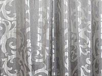 "Плотная ткань жаккард ""Вензель"". Высота 2,8м. Цвет серый. 293ш"