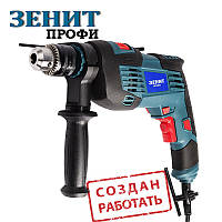 Дрель ударная «Зенит» ЗДП-1250 Профи