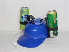 Каска с крепежами для напитков