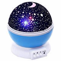 Вращающийся ночник-проектор звездного неба Star Master синий