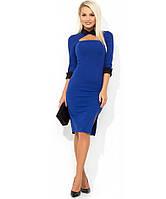 Синее стильное платье карандаш с поясом Д-476