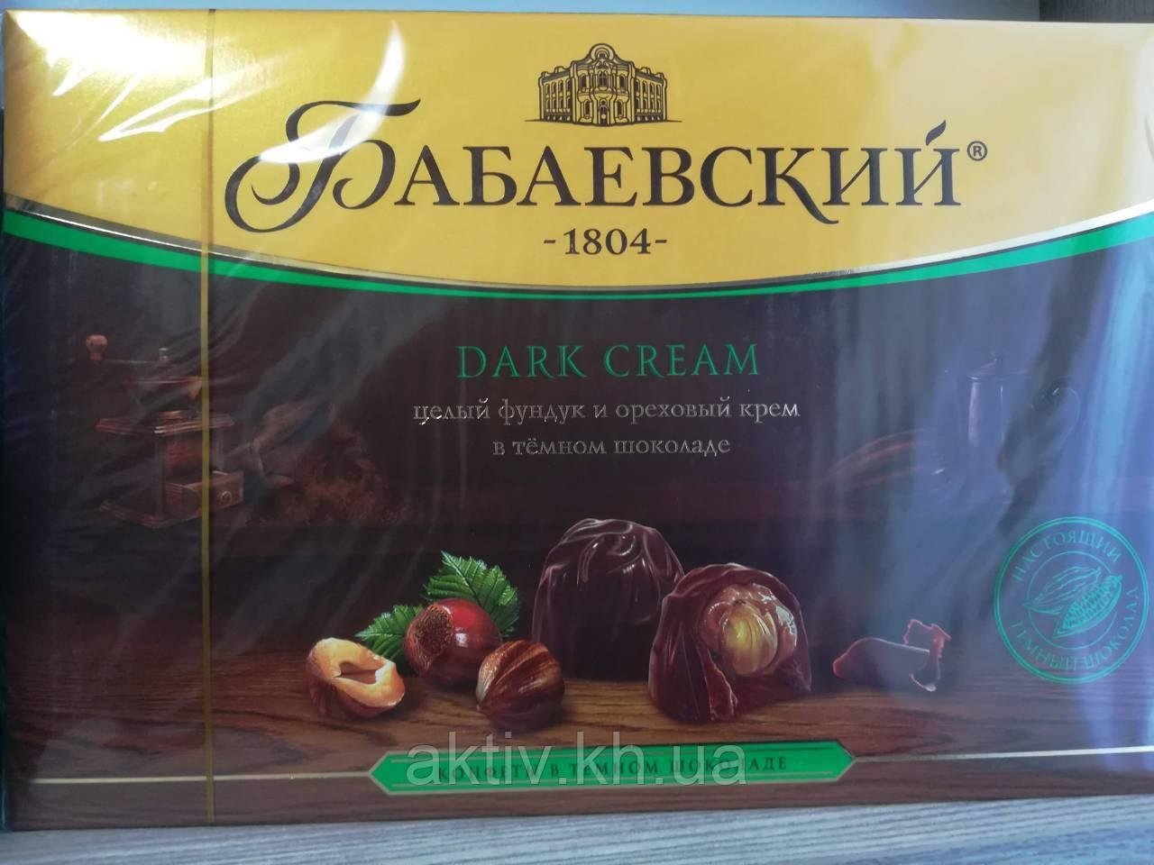 Конфеты в коробке Dark Cream, Целый фундук и ореховый крем, 200 гр.