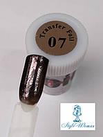 Фольга для литья, фольга для маникюра, foil Transfer №07