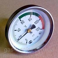 Термометр бимиталический ТБ63 осевой 1/2