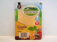 Сыр Swiatowid Гауда нарезка 150г