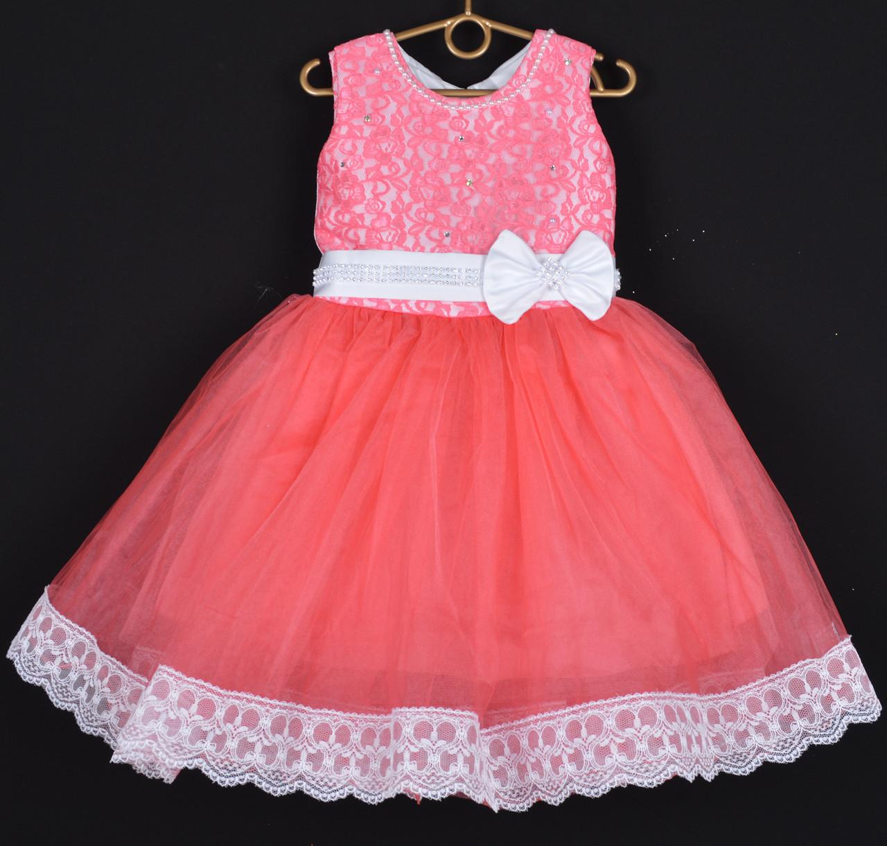 """Платье нарядное детское """"Виктория"""" с бантом 4-5 лет. Коралловое. Купить оптом и в розницу"""