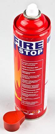 АВТОМОБИЛЬНЫЙ ОГНЕТУШИТЕЛЬ FIRE STOP F-25 500 ML УГЛЕКИСЛОТНЫЙ ИСПОЛЬЗУЕТСЯ ДЛЯ ТУШЕНИЯ ПОЖАРОВ КЛАССА В, фото 2