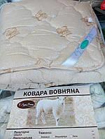 Теплое одеяло из овечьей шерсти двуспальное