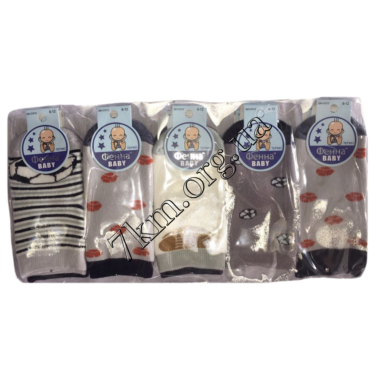 Носки детские махра для мальчиков Фенна 6-12 месяцев Оптом GH-C012