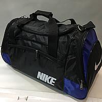 80e635918c0c Спортивная, дорожная качественная сумка NIKE Сумка Найк. Сумка в дорогу  500D оптом
