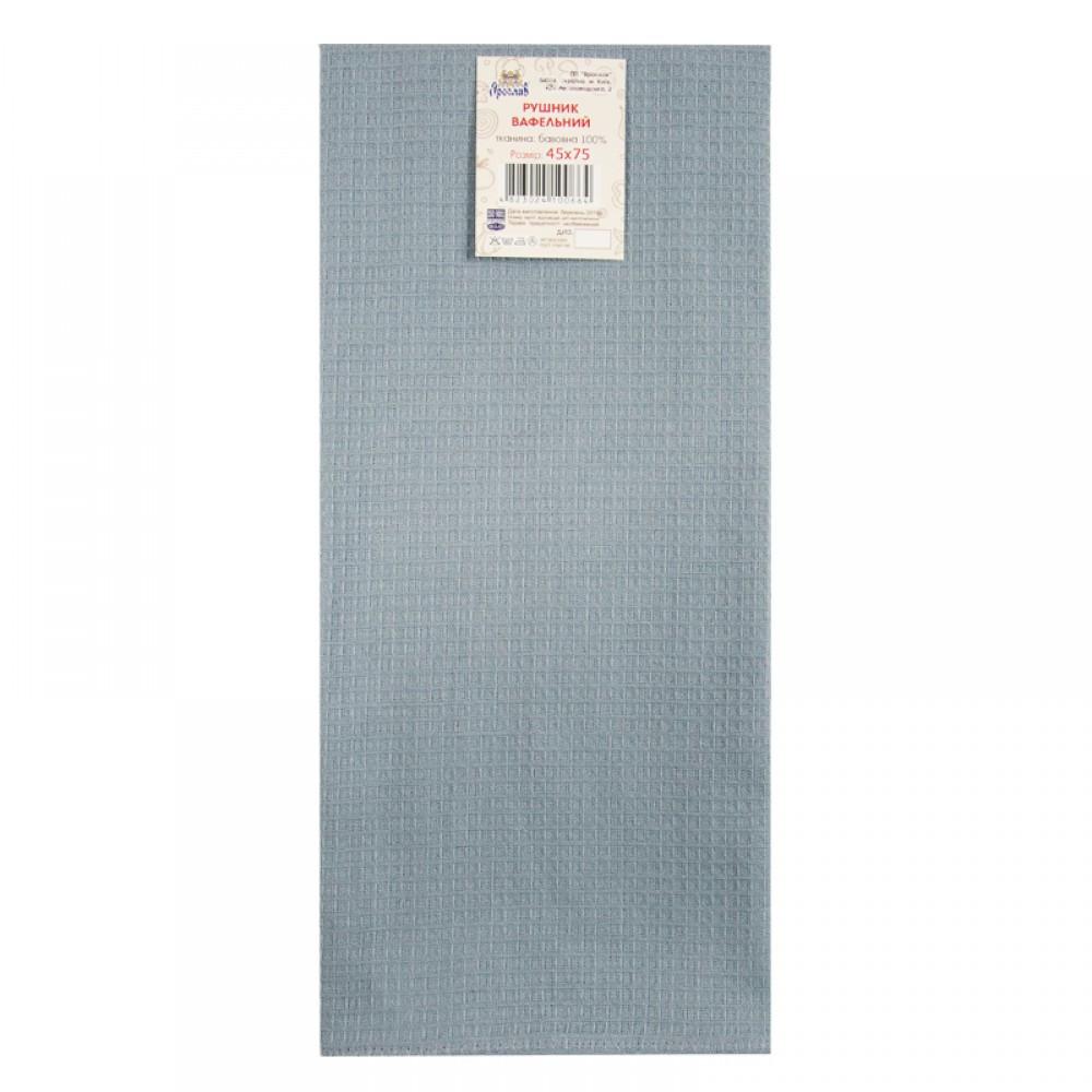 Полотенце вафельное цветное ТМ Ярослав 45х75 см