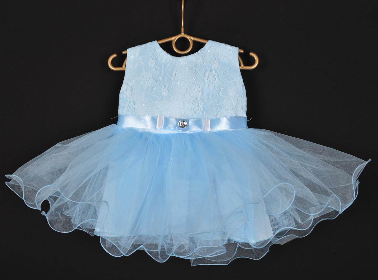 """Платье нарядное детское """"Лавандочка"""" без оборки до 1 года. Голубое. Купить оптом и в розницу"""