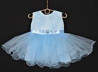 """Платье нарядное детское """"Лавандочка"""" без оборки до 1 года. Голубое. Купить оптом и в розницу, фото 1"""