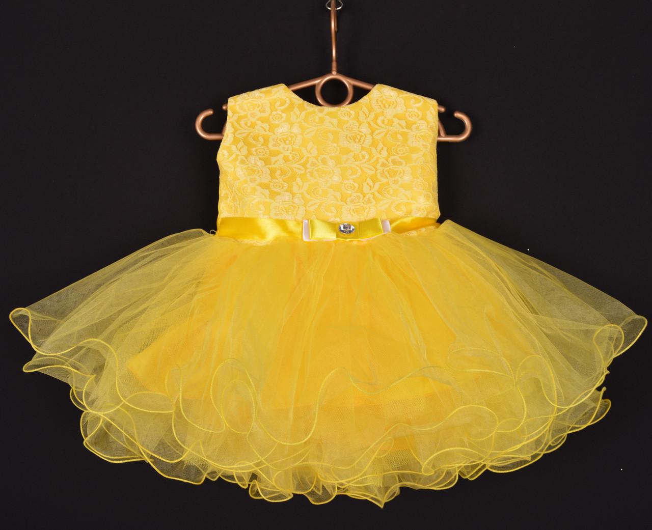 """Платье нарядное детское """"Лавандочка"""" без оборки до 1 года. Желтое. Купить оптом и в розницу"""