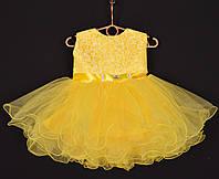 """Платье нарядное детское """"Лавандочка"""" без оборки до 1 года. Желтое. Купить оптом и в розницу, фото 1"""