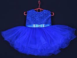 """Платье нарядное детское """"Лавандочка"""" без оборки до 1 года. Электрик. Купить оптом и в розницу"""