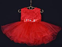 """Платье нарядное детское """"Лавандочка"""" без оборки до 1 года. Красное. Купить оптом и в розницу"""