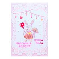 Набор для вышивания бисером, Метрика для девочки, ВДВ, ТН-1061, 048394