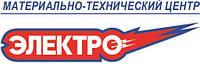 Замена электропроводки в г.Бровары г.Киев г.Сумы