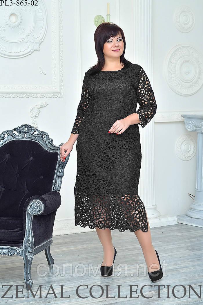 e2e925cb42c Платье из кружевного полотна на подкладке 52-58р  продажа