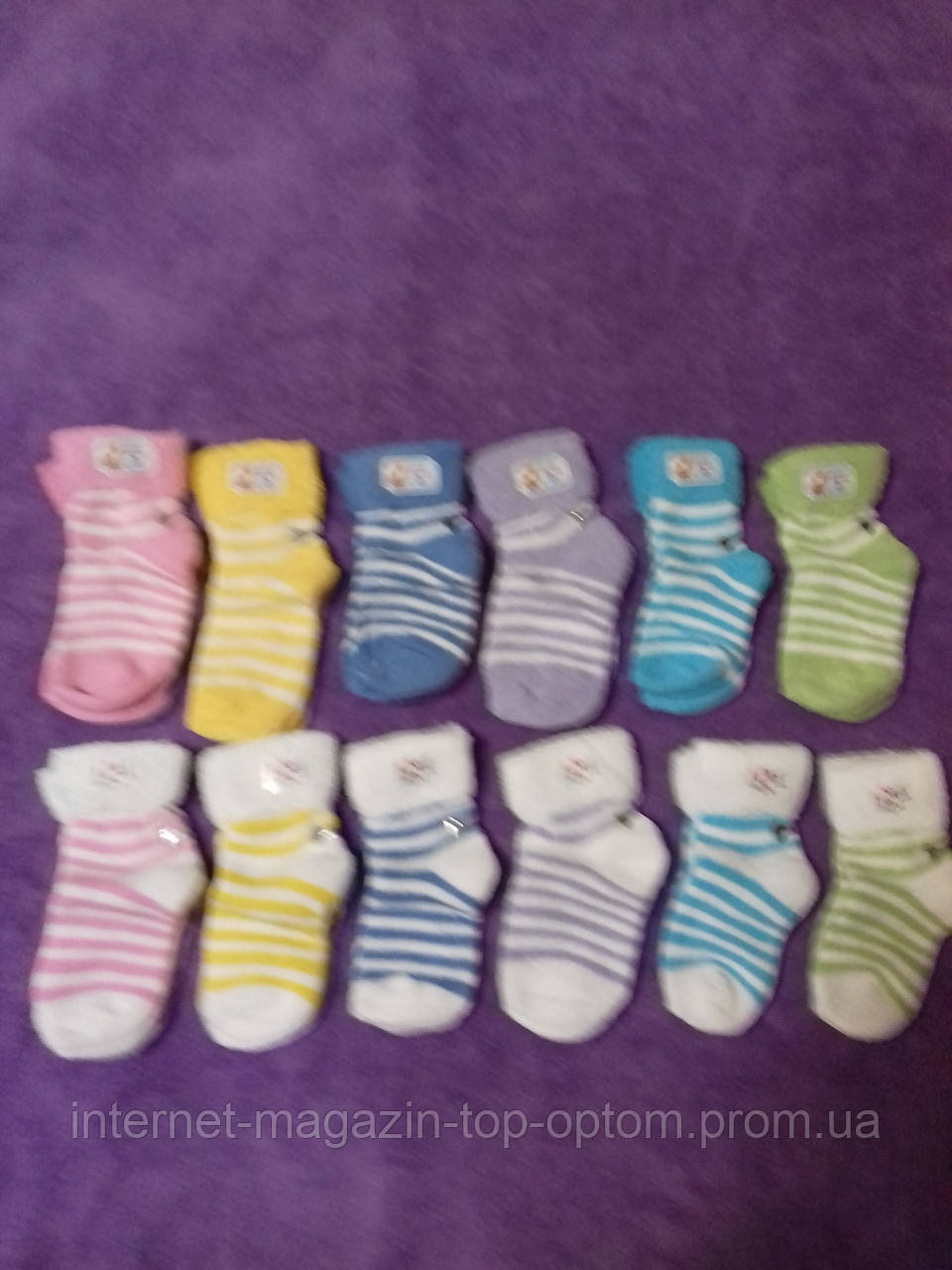 шкарпетки для новонароджених теплі