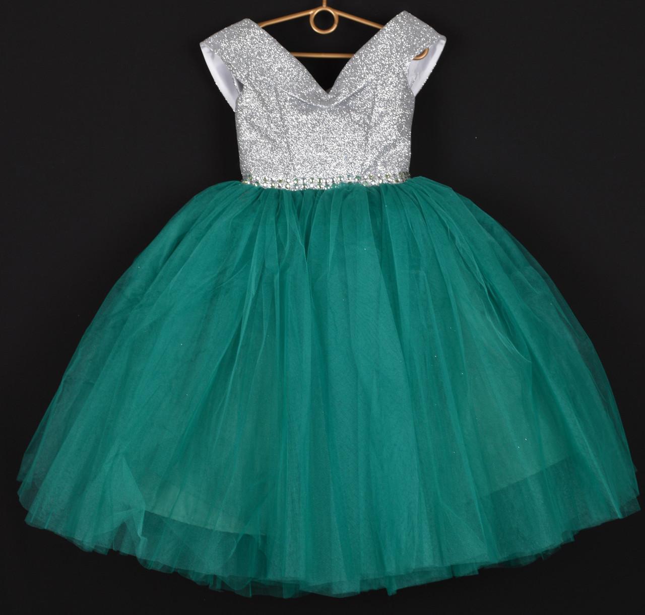 3106719688b7522 Платье нарядное детское