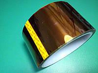 Каптоновая лента, термоскотч 50 мм X 33 м