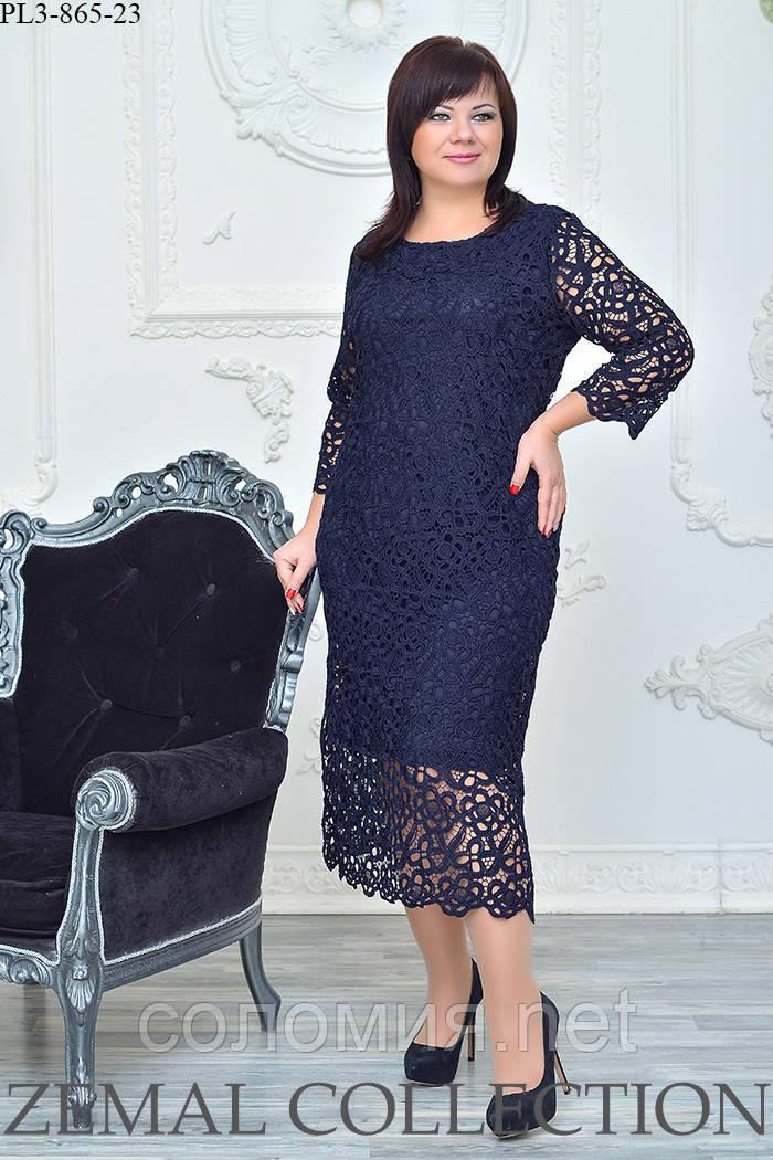 79c61266f45 Элегантное Платье из кружевного полотна на подкладке 52-58р  продажа ...