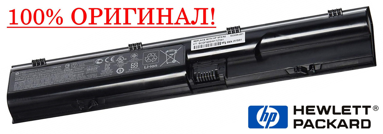 Оригинальная батарея HP ProBook 4530S, 4535S, 4540S, 4545s  (10.8V 4200mAh ) - Аккумулятор, АКБ
