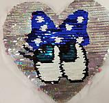 Пайетка Сердце , фото 2