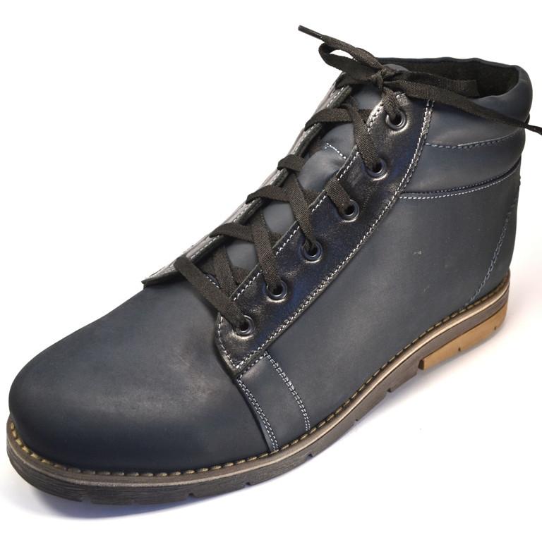 Синие зимние мужские ботинки кожаные на меху Rosso Avangard Bridge Street Blu Black Strip