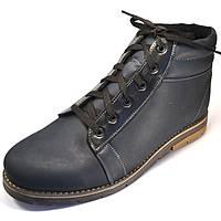 Синие зимние мужские ботинки кожаные на меху Rosso Avangard Bridge Street Blu Black Strip , фото 1