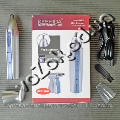 Триммер бритва для стрижки волос на лице, в носу и ушах Keshida 2 в 1 модель NZ-208