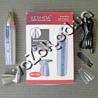 Триммер бритва для стрижки волос на лице, в носу и ушах Keshida 2 в 1 модель NZ-208, фото 1
