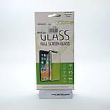 Защитное стекло Meizu M5c black, фото 3