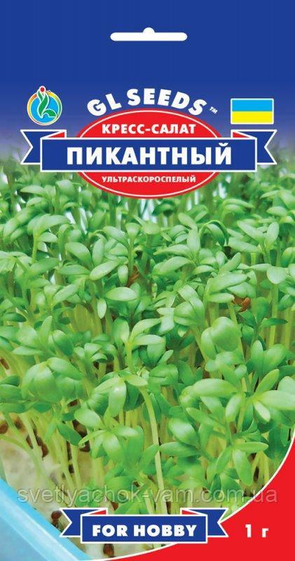 Кресс салат Пикантный для круглогодичного выращивания витаминной зелени вкус острый, упаковка 1 г