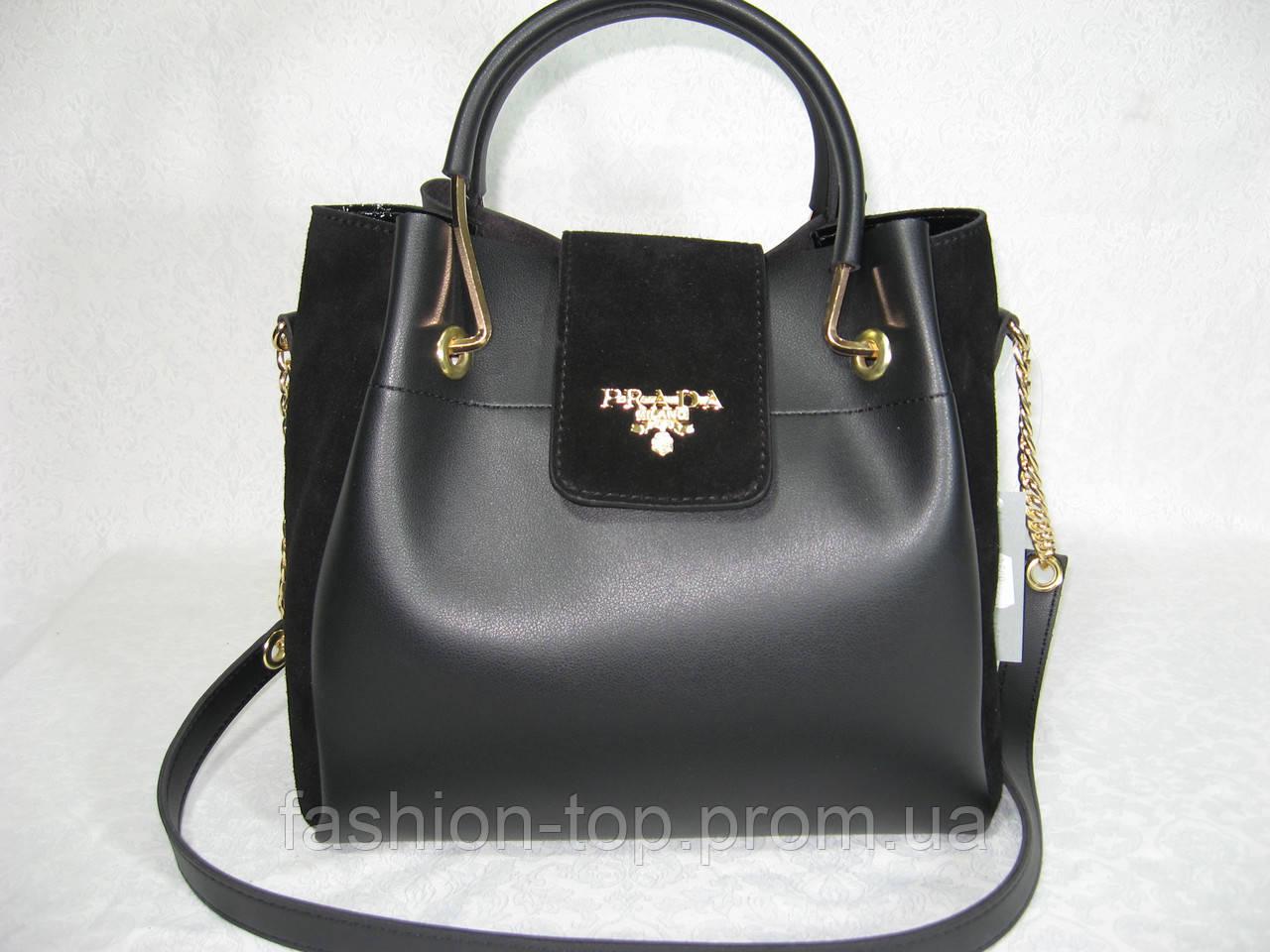 63d5657d820d Женская сумка PRADA (реплика) из натурального замша - Интернет-магазин