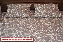 Двухметровая бязевая простынь - Вензель полоскатемная