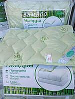 Теплое полуторное одеяло Бамбук Bamboo