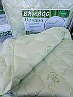 Теплое двуспальное одеяло Бамбук Bamboo