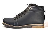 Ботинки больших размеров синие зимние мужские кожаные на меху Rosso Avangard BS Bridge Street Blu Black Strip, фото 1