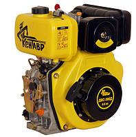 Дизельный двигатель Кентавр ДВС-300Д (6,0 л.с., шпонка Ø25мм, L=72мм, ручной старт) + доставка