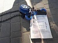Таль (лебедка) подъемная с рукояткой 1 тонна Vitol TR7010