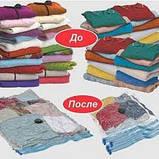 Вакуумні пакети для зберігання речей 80х100, фото 4