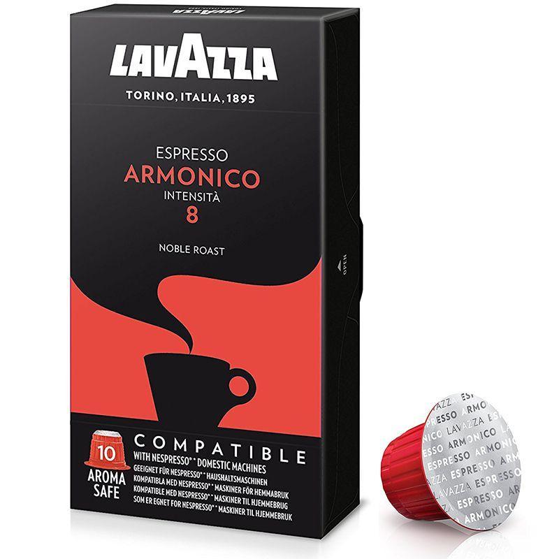 Nespresso капсулы Lavazza Armonico 8 (Неспрессо оригинал) 10 шт., Италия