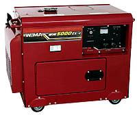 Генератор дизельный WEIMA WM 5000 CLE-1 SILENT DIESEL (5 кВт, 1 фаза) Бесплатная доставка