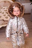 Детский зимний комбинезон с натуральным мехом цвет серебро, фото 1